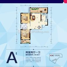 香港城·裕華苑香港城二期戶型圖
