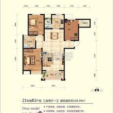香格里拉城市花园B2户型户型图