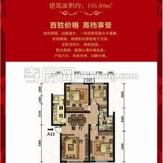 丹阳古镇9-B户型图