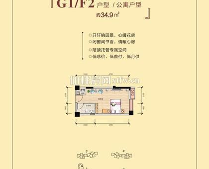 和合·国际城四期G1F2