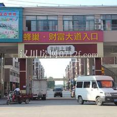 汉正·街上城实景图