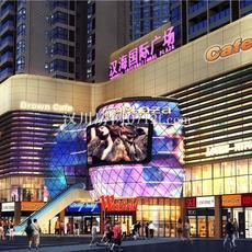 汉海国际广场外部效果图