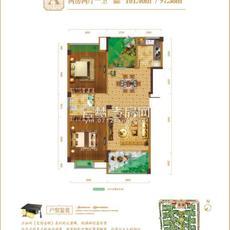 龙岗国际1、8#楼A户型户型图