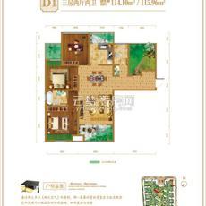 龙岗国际3、15、16#楼D1户型户型图