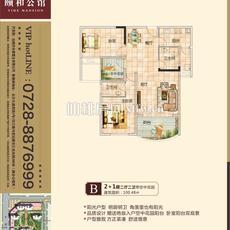 颐和公馆--6#