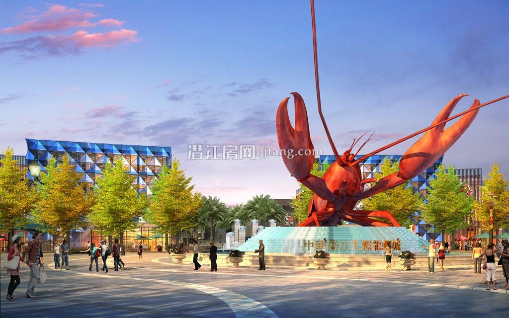 龙虾城广场