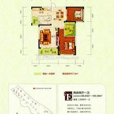 江南星城E户型户型图
