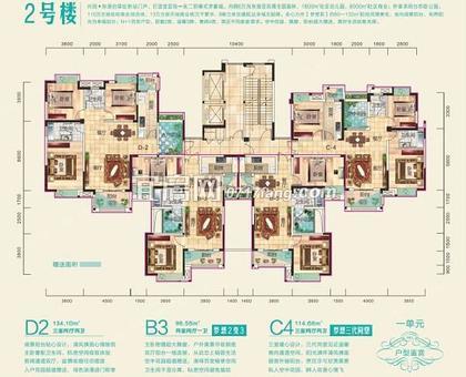 兴润秋语台2号楼一单元
