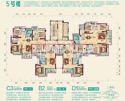 兴润秋语台5号楼2单元