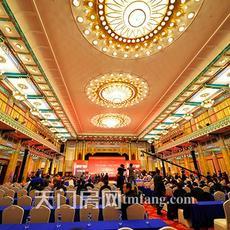 楚天尚城漢江房地產開發有限公司開發項目濱江星城榮獲廣廈獎