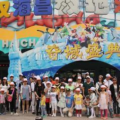 仙桃南国明珠第二期活动