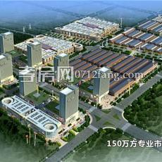 寰城·南方国际商城鸟瞰图