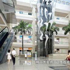 寰城·南方国际商城观光电梯