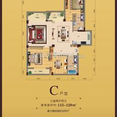 汉正·街上城--C户型