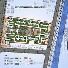 问天智汇东城平面图