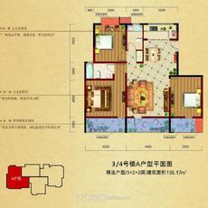 汇金国际商铺3.4号楼A户型户型图