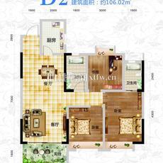 星城国际·沔阳公馆D2户型图