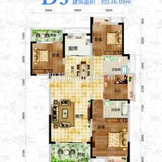 星城国际·沔阳公馆D3户型图