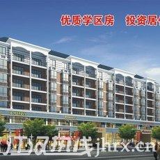锦华小区广告图
