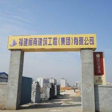 汉川世纪新城施工图