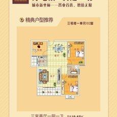 瑞信时代广场3号楼一单元户型图