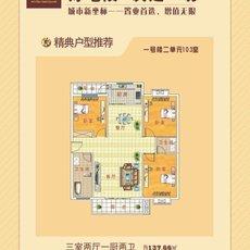 瑞信时代广场一号楼2单元户型图