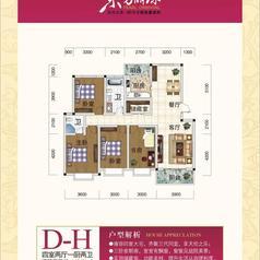 汉川东方明珠2期户型图