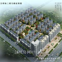 汉川东方明珠2期效果图