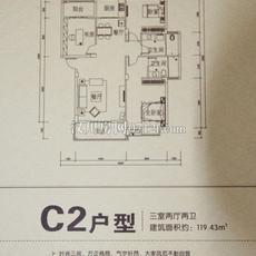 汉正古镇--C2