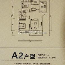 汉正古镇--A2