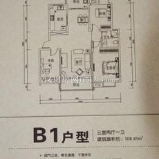 汉正古镇--B1