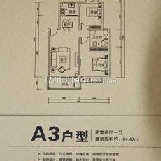 汉正古镇--A3