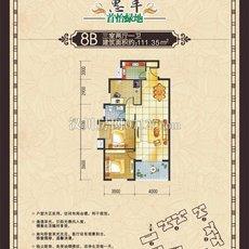 惠丰·首怡绿地8B 户型图
