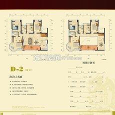 中央錦城復式D-2 戶型圖