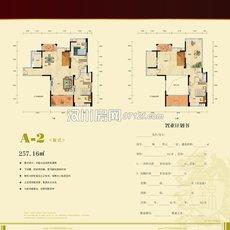 中央锦城复式A-1户型图