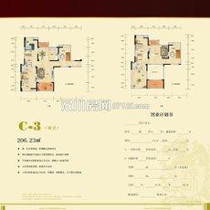 中央錦城復式C-3戶型圖