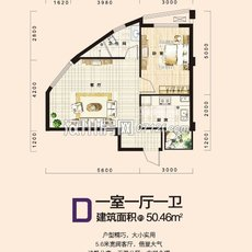 漢正古鎮D 戶型圖