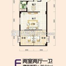漢正古鎮E 戶型圖