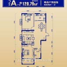 城图·锦江国际--2栋A户型