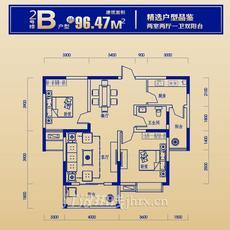 城图·锦江国际--2栋B户型