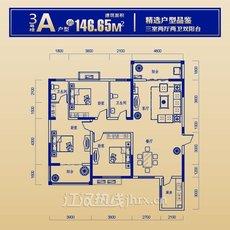 城图·锦江国际3栋A户型户型图