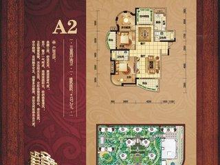 御臺公館A2(可變四房兩廳)戶型圖