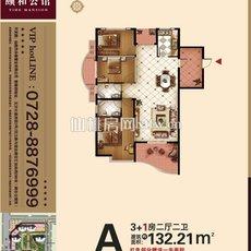 颐和公馆5# A户型户型图
