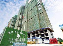 中南·世纪雅苑五月工程进度实景拍摄