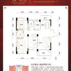 R·公馆5#楼C1户型户型图
