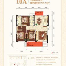 锦绣江山10A户型户型图