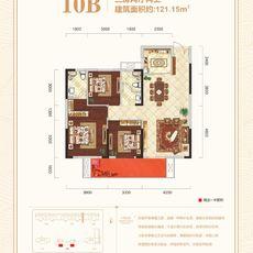 锦绣江山10B户型户型图
