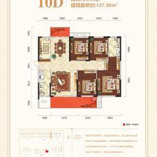 锦绣江山10D户型户型图