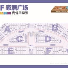 东大时代广场商业平面图