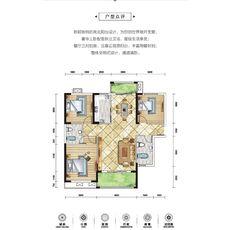 方鵬·航天城1#樓H1戶型圖